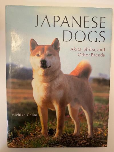 Shiba Book
